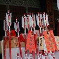 写真: 破魔矢・下鴨神社