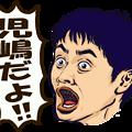 Photos: アンジャッシュ 大嶋