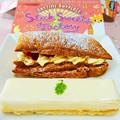 写真: STICK SWEETS FACTORY 豆乳ラチーズ