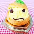 Photos: おばけかぼちゃのシュークリーム