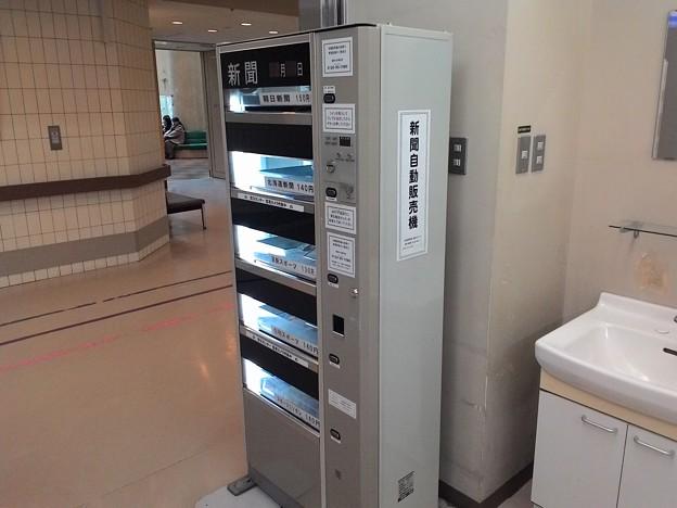 Photos: 新聞自販機
