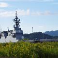 Photos: 護衛艦ひゅうが2