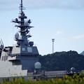 Photos: 護衛艦ひゅうが3