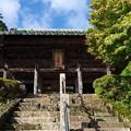 Photos: 松尾寺