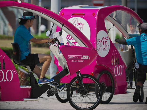 170914_横浜市中区・赤レンガパーク_自転車タクシー「シクロポリタン」_G170914J7847_MZD300P_X8Ss