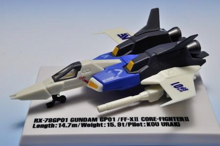 バンダイ_コア・ファイターセレクション 機動戦士ガンダム0083 STARDUST MEMORY RX-78GP01 ガンダム試作1号機 FF-XII コア・ファイターII_001