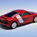 写真: サントリーボス_アウディコレクション Audi R8_002