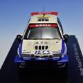 NOREV-LUMYNO_Nissan Pulsar GTI-R 1991 Safari Rally_005