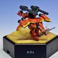セイカ_シャープナーコレクションEX ガンダムSEED PART2 機動戦士ガンダムSEED TMF-A-803 ラゴゥ LaGOWE_001