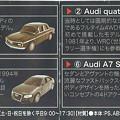 サントリーボス_アウディコレクション プルバックカー Audi 72_006