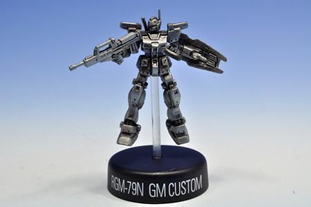 バンダイ_ガンダム ミニフィギュアセレクション4 RGM-79N ジム・カスタム GM CUSTOM_001