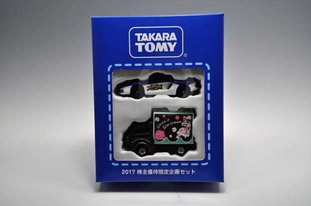 タカラトミー_2017 株主優待限定企画セット