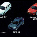 写真: ダイドー-KYOSHO_SUV DREAM COLLECTION BIG PULLBACK MODELA Audi Q7_006