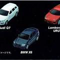 ダイドー-KYOSHO_SUV DREAM COLLECTION BIG PULLBACK MODELA Audi Q7_006