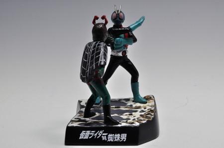 バンダイ_ライダー怪人名鑑 仮面ライダー対蜘蛛男_001