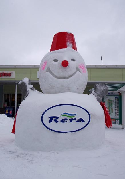 Rera 巨大雪だるま 2015