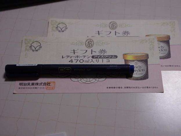 写真: IMGP1500.JPG