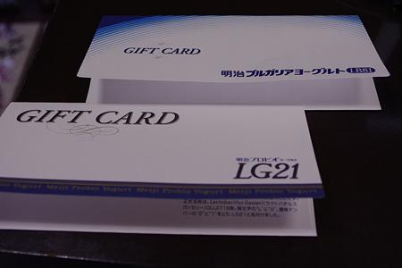 IMGP1589.JPG