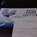写真: IMGP1593.JPG