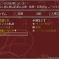 Photos: screenshot_2014-12-26-17-22-57_1