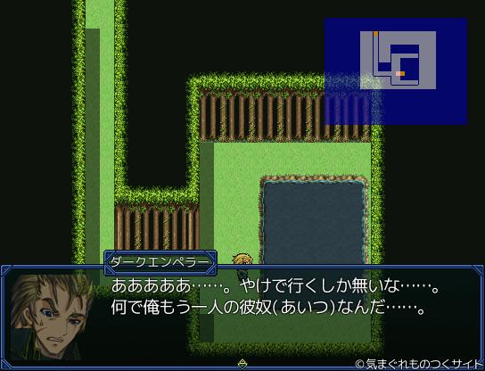 screenshot_2015-01-15-23-06-46