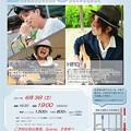 写真: 2017年6月3日(土)静岡/浜松 珈琲・紅茶専門店 Scene(シーン)