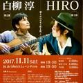 写真: ■2017年11月11日(土)長野県/安曇野市  『  深秋を彩る ジョイントコンサート  』