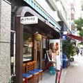 Photos: ソラノイロ