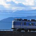 Photos: 南アルプスをバックに中央線を行く189系臨時特急かいじ号