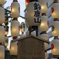 祇園祭 後祭 鈴鹿山
