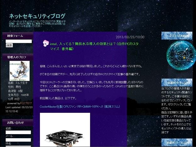 http://art21.photozou.jp/pub/119/2912119/photo/218510341_org.v1423854976.jpg