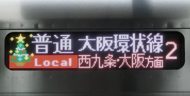 JR西日本323系:普通 大阪環状線 西九条・大阪方面 2号車(クリスマス仕様)