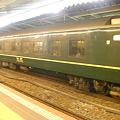 JR西日本:オハネ25形560番台