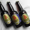 Photos: 北谷ハーバーのクラフトビール