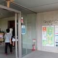 Photos: 大温室「クリスタルパレス」入口