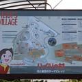 ハイジの村マップ
