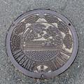 愛知県旧赤羽根町(現・田原市)マンホール