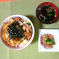 Photos: 油麩丼…