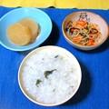 Photos: 七草粥…