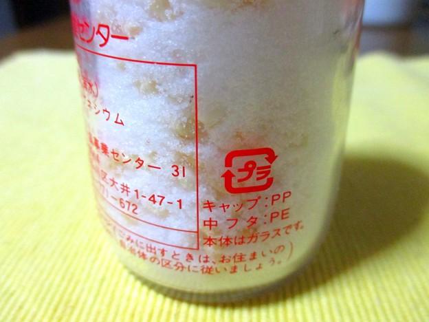 Photos: 炒り米…