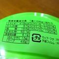Photos: 徳島製粉 金ちゃん ねぎラーメン03