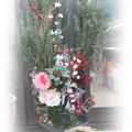 Photos: 1229 お正月飾り 1