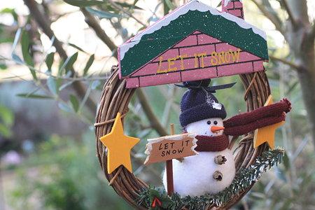 クリスマスの庭 (2)