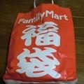 Photos: ファミリーマート福袋