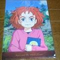 Photos: ローソン限定 メアリと魔女の花 オリジナルクリアファイル