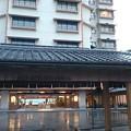 写真: 石川旅行 加賀屋