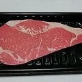 Photos: ステーキ肉みたいなメモ