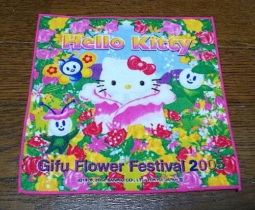 岐阜フラワーフェスティバル2005