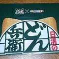 写真: ファミリーマート・サークルK・サンクス限定 けものフレンズ オリジナルA4サイズクリアファイル
