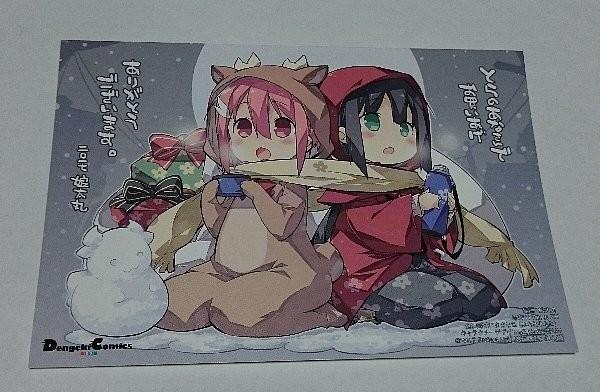 コミック 結城友奈は勇者部所属 ぷにっと! 描き下ろしイラストカード
